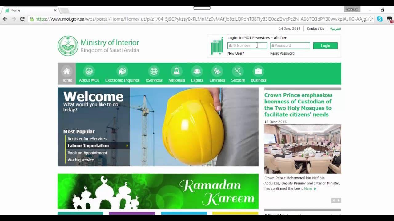 Saudi arabia online dating site