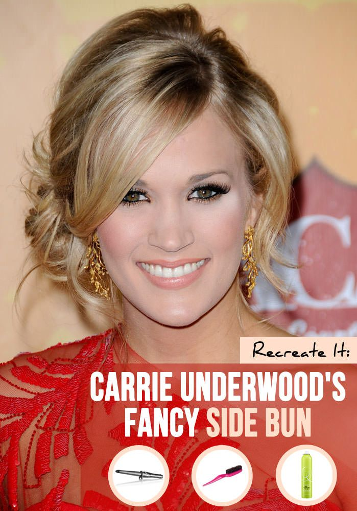 Carrie Underwood hair... What do you think for bridesmaids @Ali ...