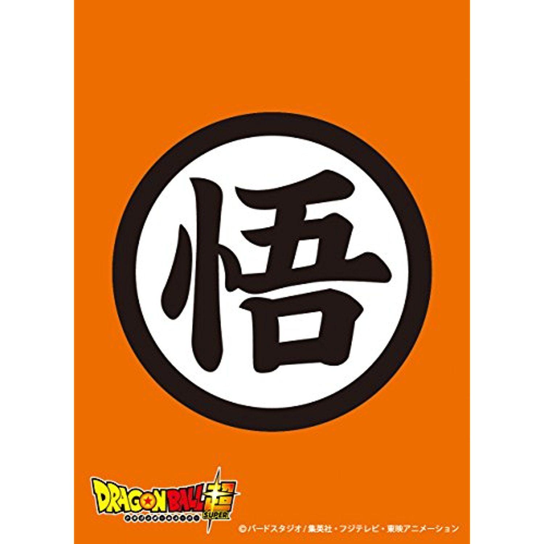 Dragon Ball Super Go Mark Goku Symbol Card Game Character Sleeves