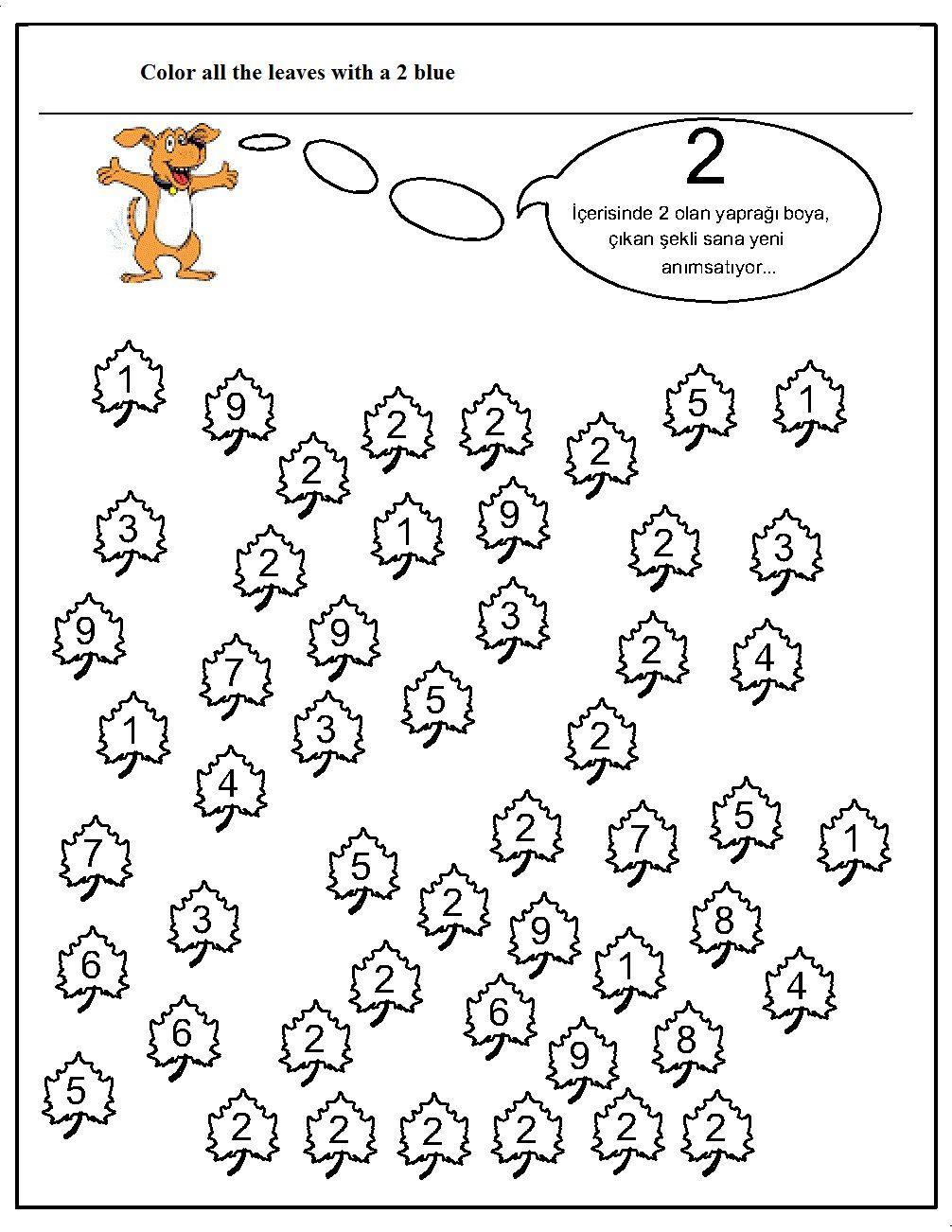 number hunt worksheet for kids (10) | Crafts and Worksheets for ...