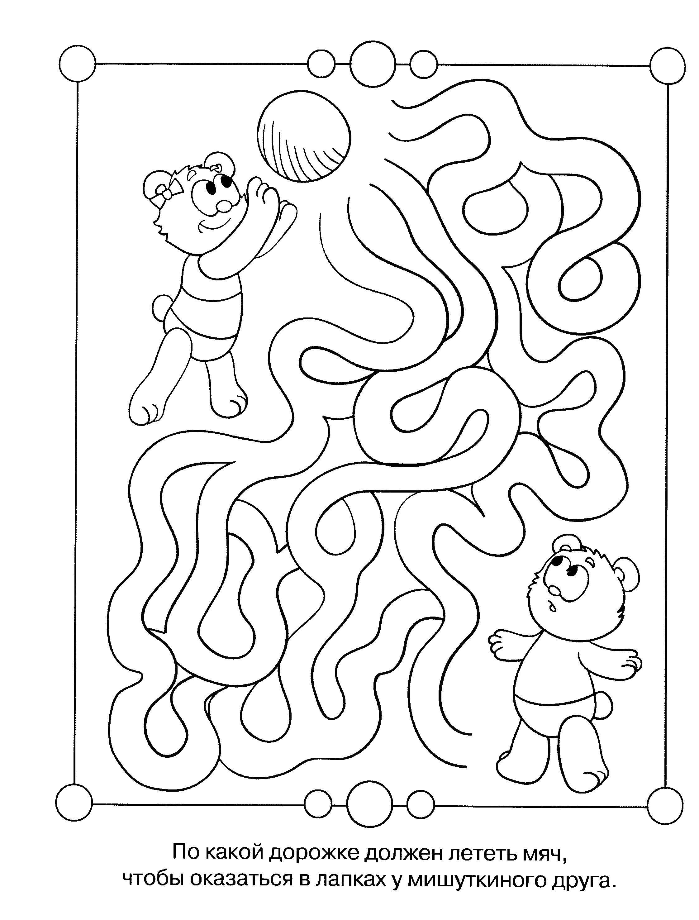 Картинки лабиринты для детей