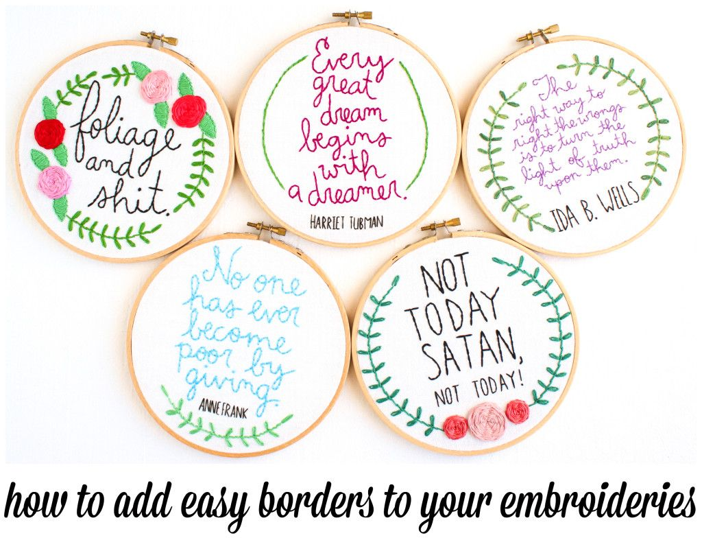 How To Add Borders To Your Embroideries  Making Jiggy Embroidery
