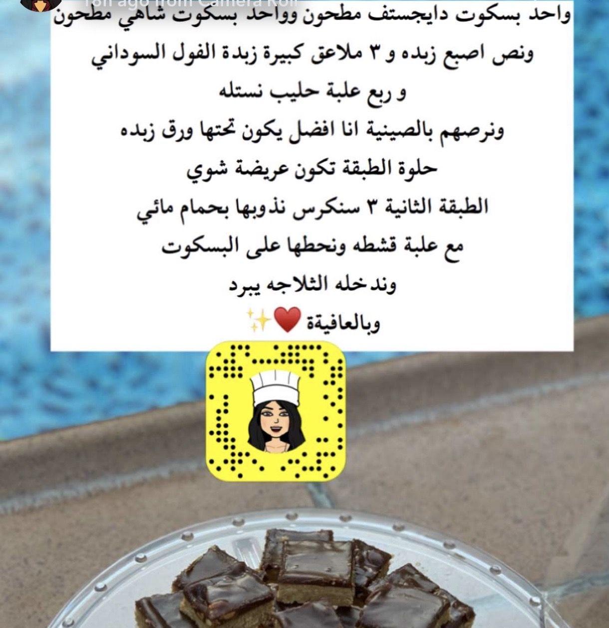 Pin By Salma Abdulrahman On حلا Alan