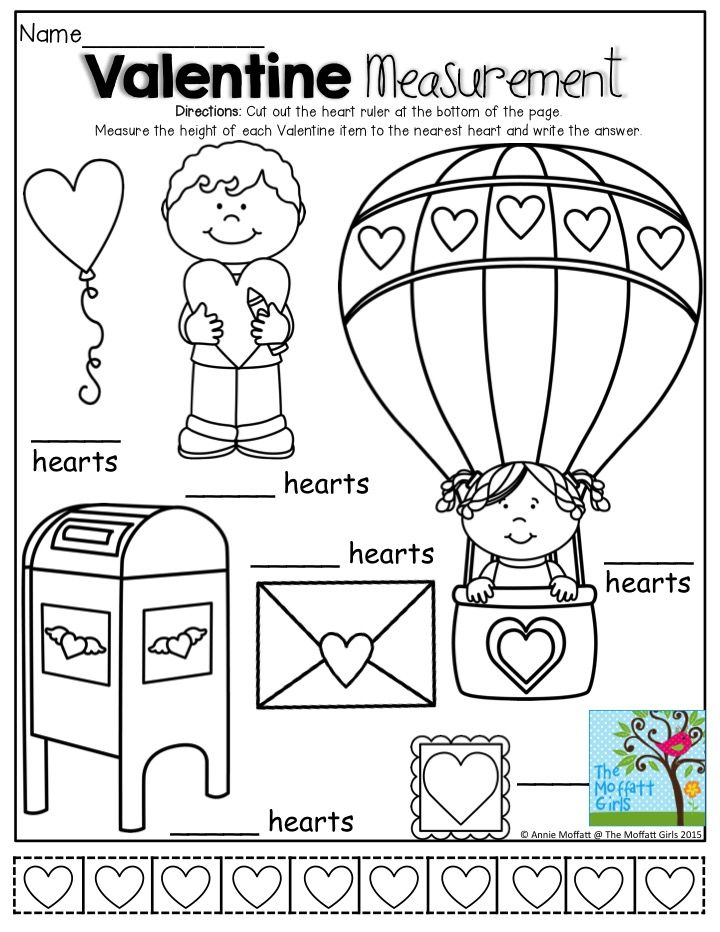 Valentine Measurement- Measure by hearts. Cut out the