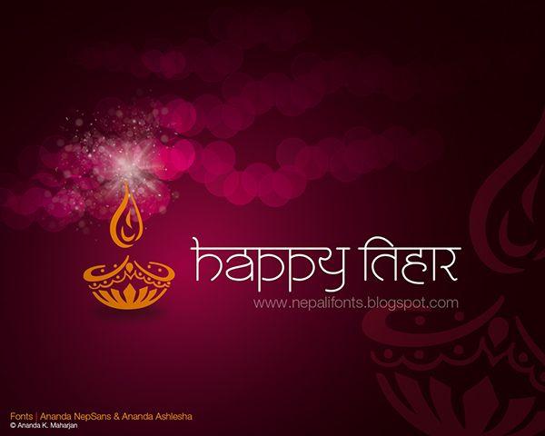 Diwali and dashain greetings on behance diwali pinterest diwali diwali and dashain greetings m4hsunfo