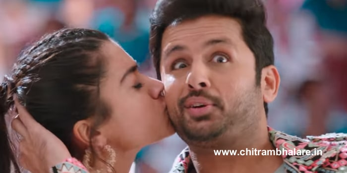 Nithiin Rashmika Bheeshma Video Songs In 2020 Beauty Videos Movies Video Film
