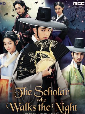 Scholar Who Walks The Night Google Keresés Moon Lovers Drama Korean Drama Tv Historical Movies