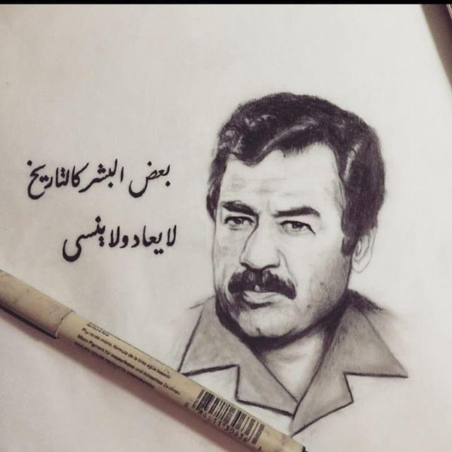 Pin By Anastasia Lyashko On بلا عنوان Beautiful Arabic Words Iraqi President Baghdad