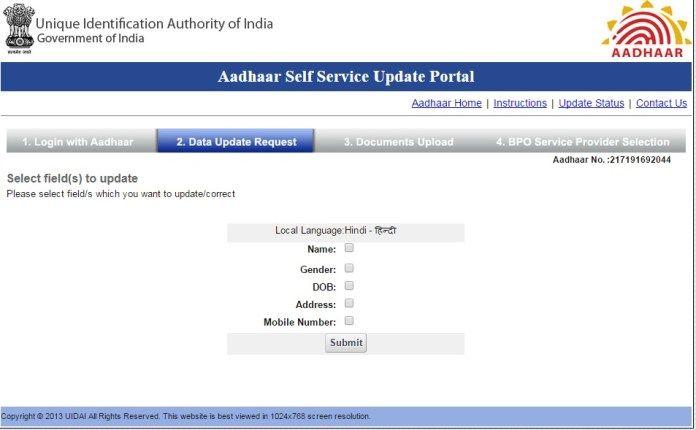 How To Update Change Aadhaar Card Details Online Offline Cards