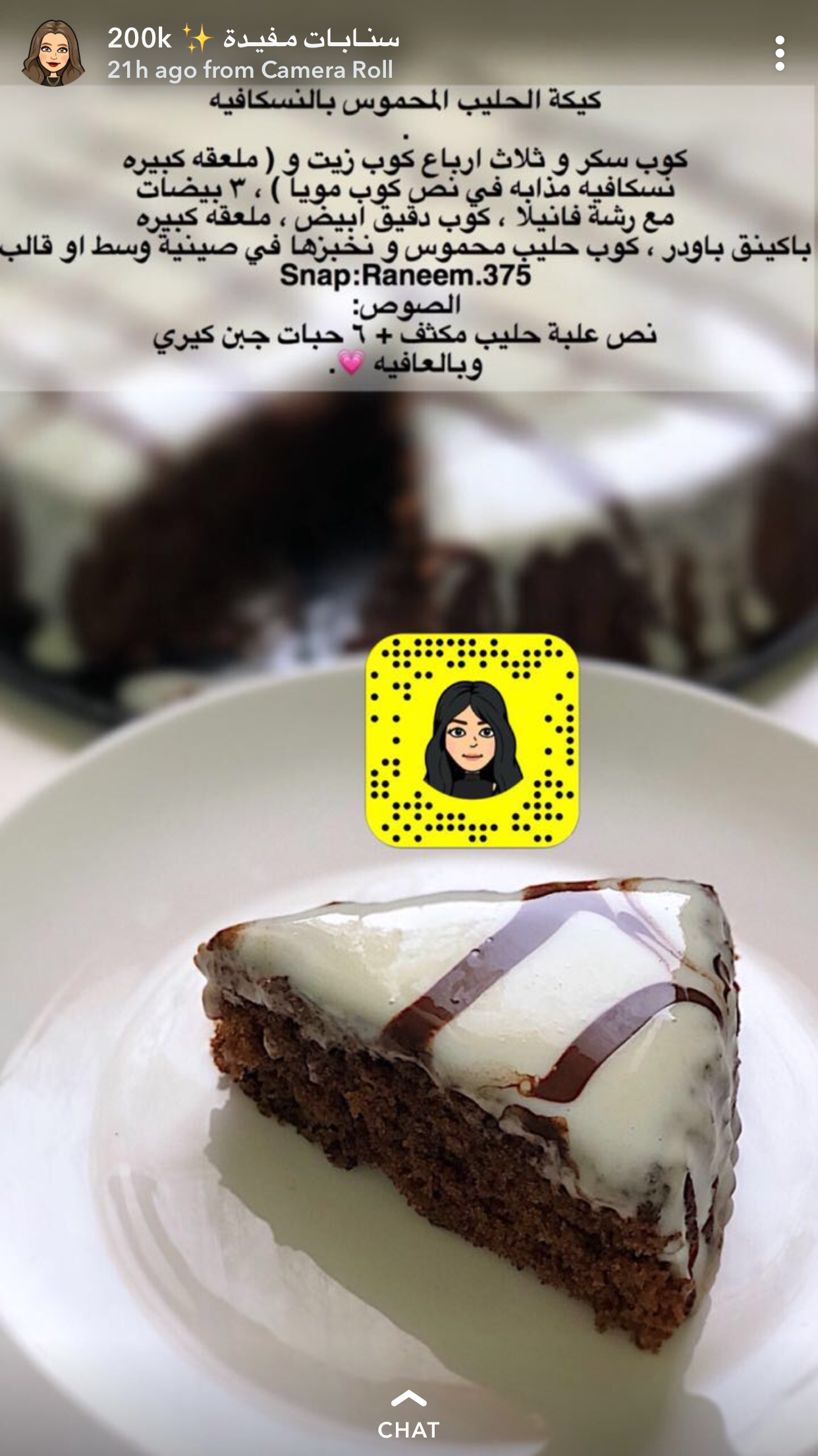 Pin By Hal Sal On كيك Food Garnishes Helthy Food Sweets Recipes