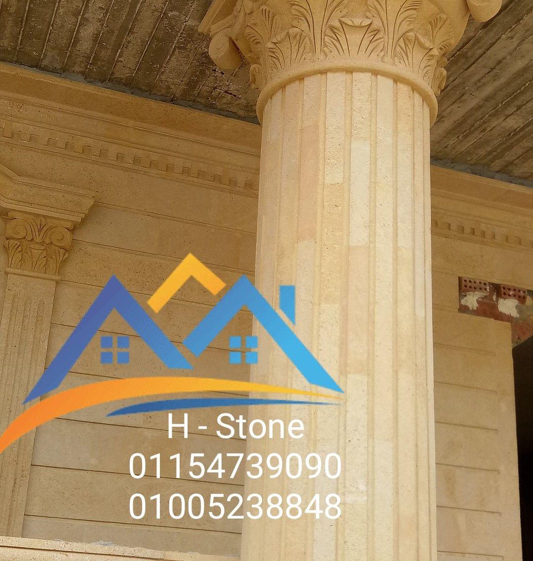سعر تركيب حجر هاشمي House Styles Exterior Houses اسعار 01154739090 Stone House Stone