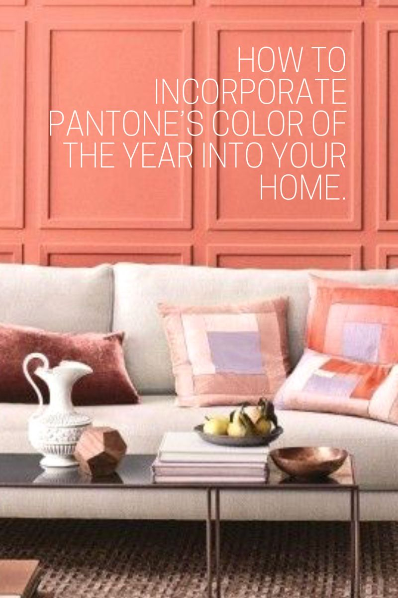 Pantones 2019 Color Of The Year Coral Home Decor Living Room Decor Curtains Trending Decor