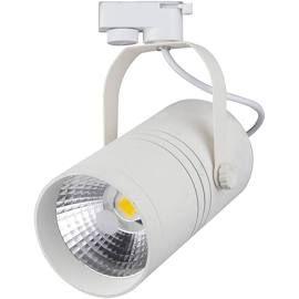 Spot LED sur rail 25W interieur finition blanche ,blanc froid 6000k ...