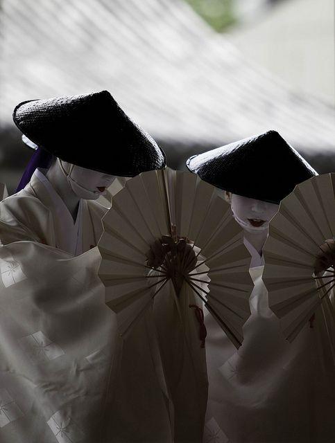 Yasaka Dance