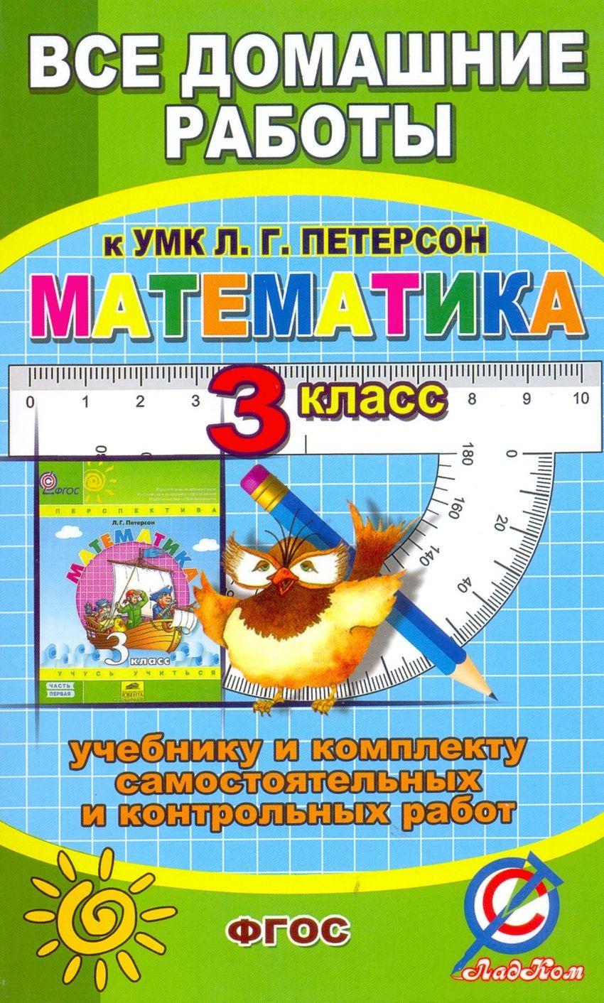 Гдз по русскому 10-11 класс сабаткоев