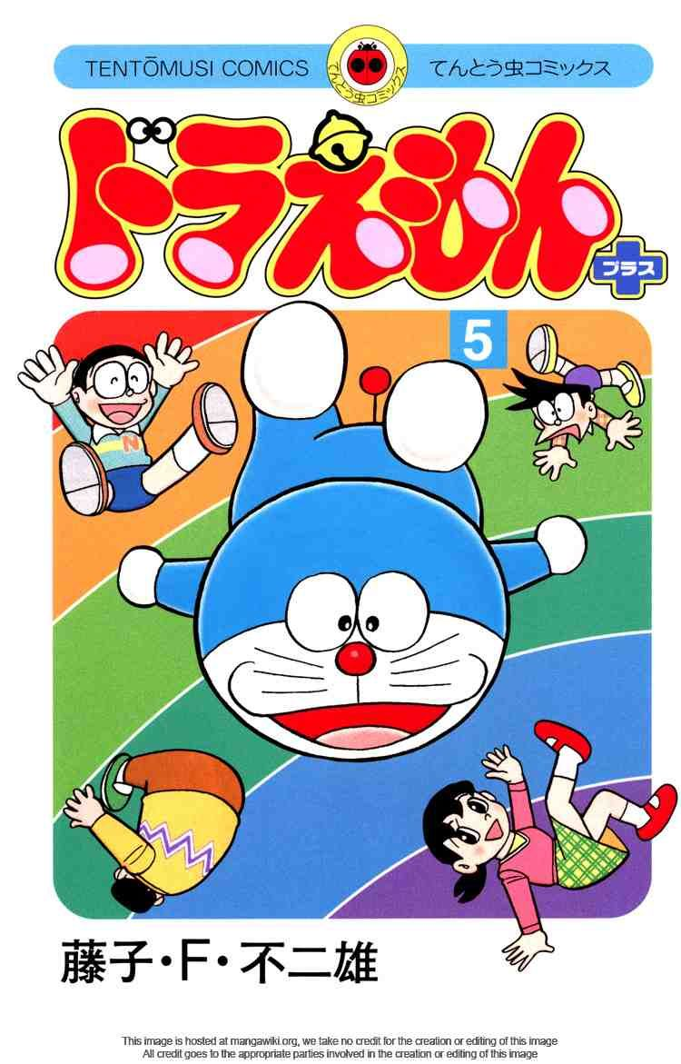 doraemon a children s appropriate manga title from japan by the fujiko fujio writing team this time traveling manga covers doraemon cute cartoon wallpapers