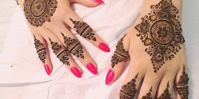 Pin By Nazia Ahmad On Mehndi Designs Bridal Mehndi Designs Mehndi