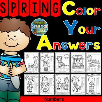 Color By Numbers Sunny Spring Know Your Numbers   Color by ...