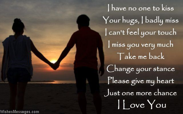I Love You Poems For Ex Girlfriend Poems For Her Love And