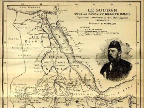 حدود مصر في عهد الخديوي اسماعيل Egypt Map Egypt History Old Egypt