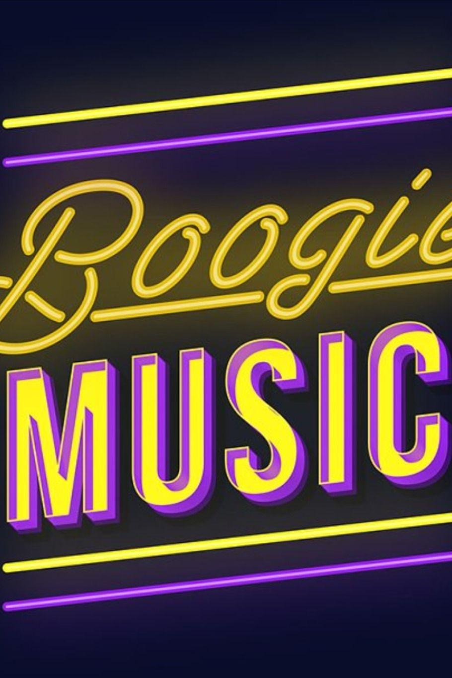 Boogie music vintage 3d lettering in 2020 Lettering
