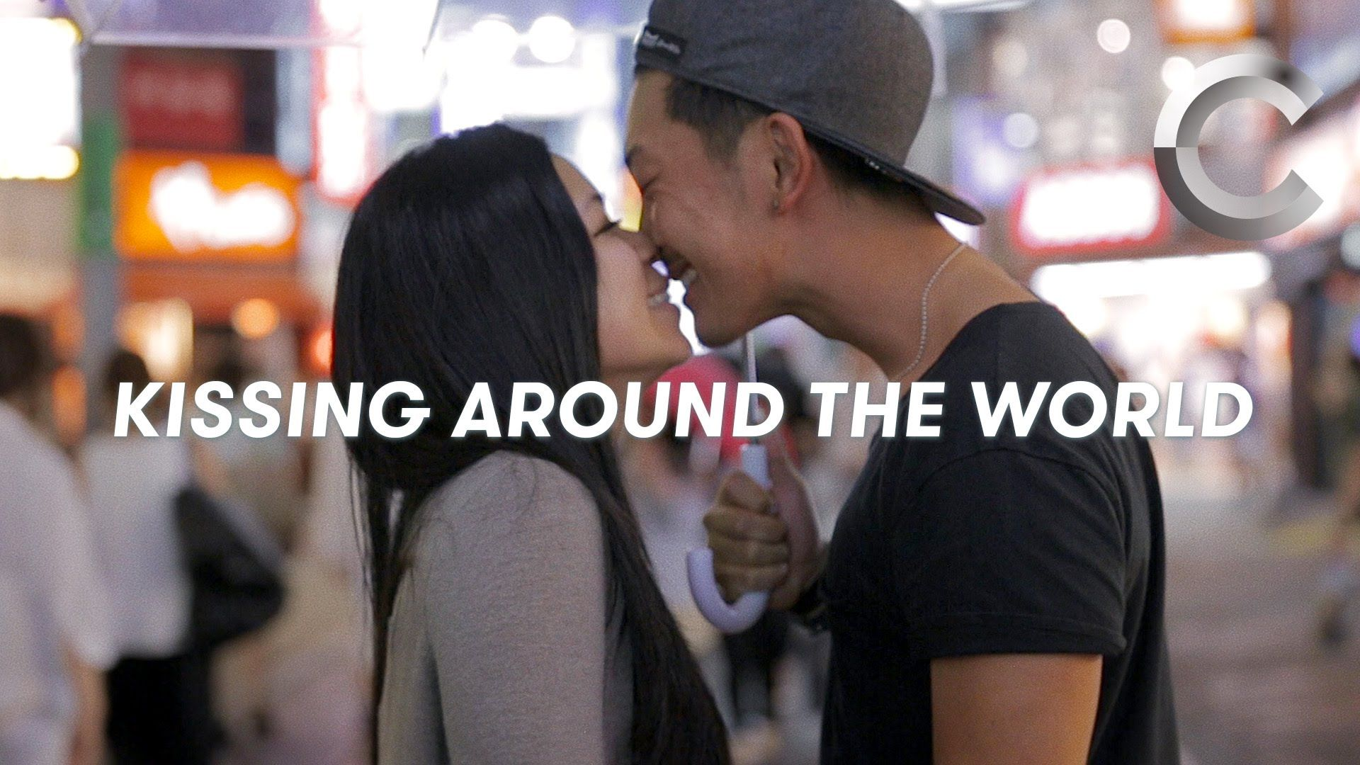 Videos Of Couples Kissing