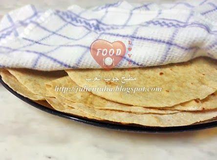 Shawarma Saj Bread خبز الصاج أو خبز الشاورما Saj Bread Recipe Arabic Food Food