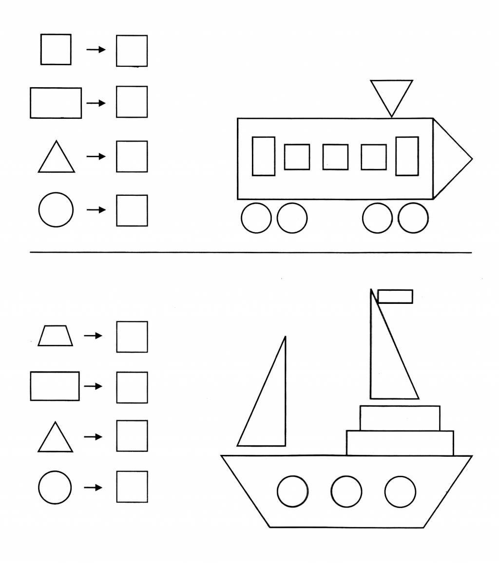 Напиши, сколько геометрических фигур присутствует на рисунке ...