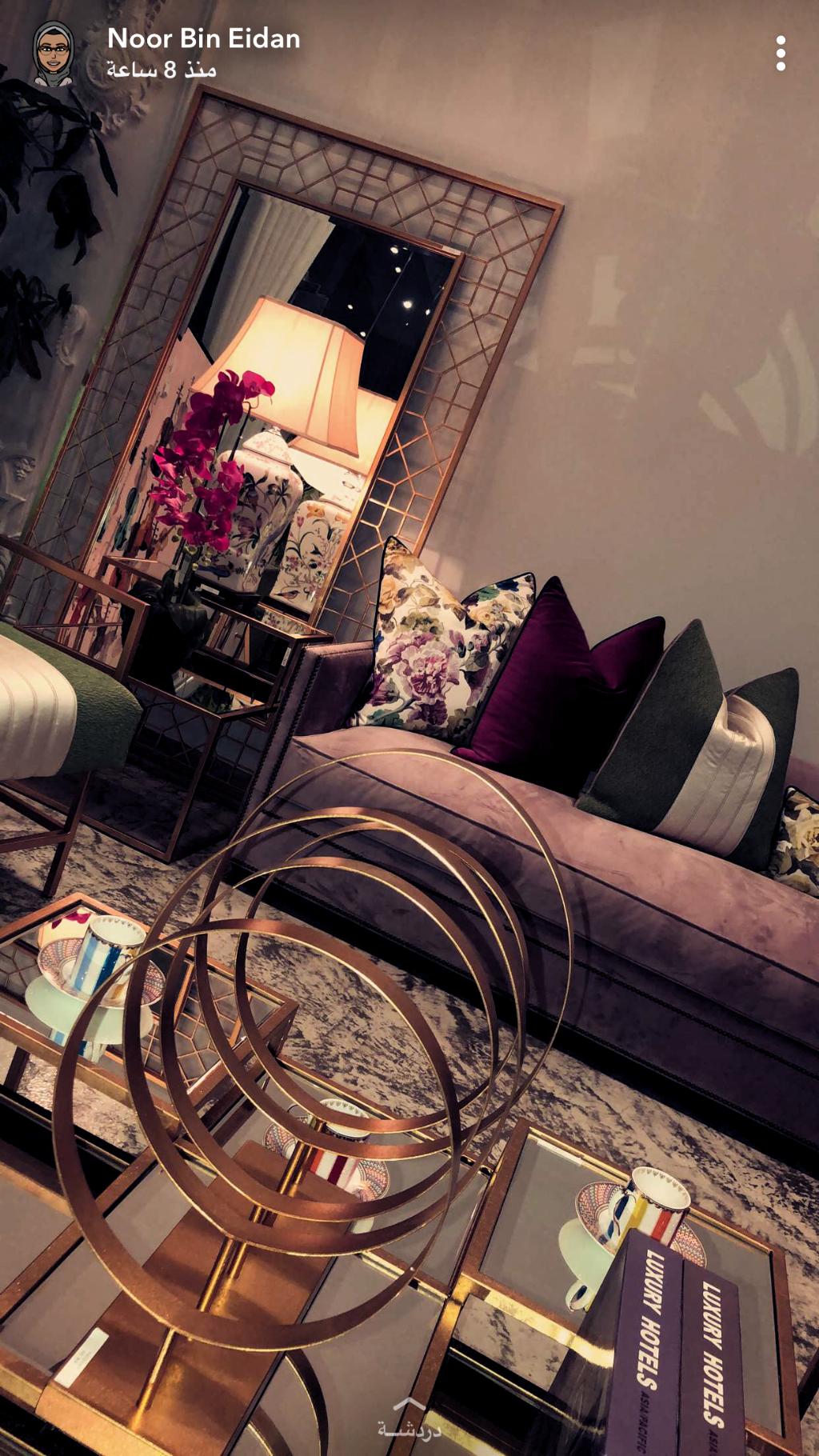 Pin By Shams Mohamed On ستاير شمس محمد على Table Decor Living Room Home Goods Decor Living Room Design Decor