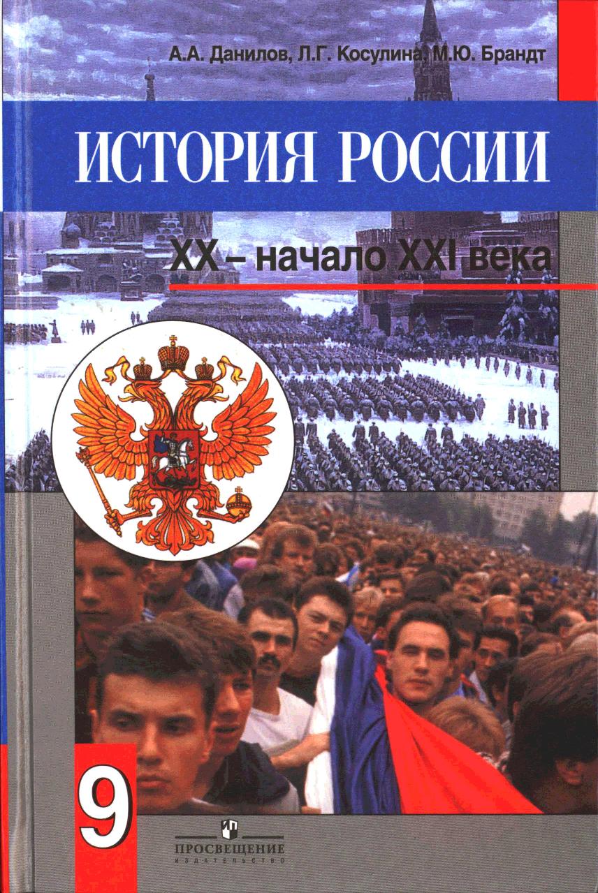 Русский 4 класс зеленина диктанты