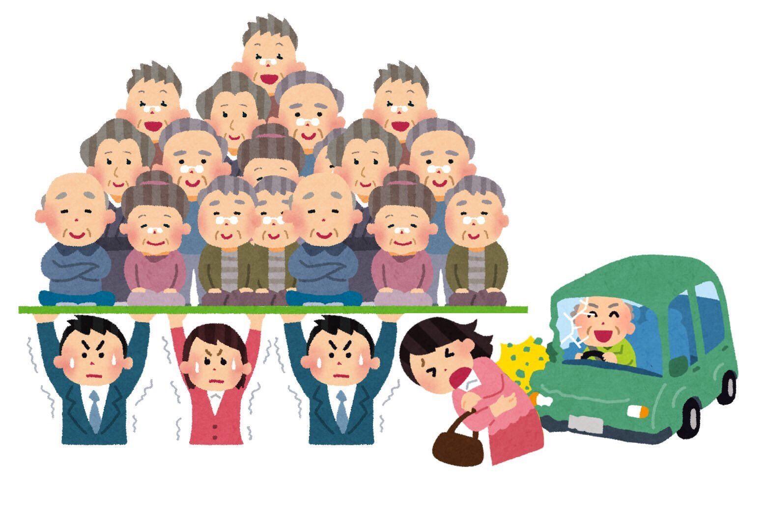 高齢者問題いらすとや 話のネタ画像 Family Guy Fictional Characters