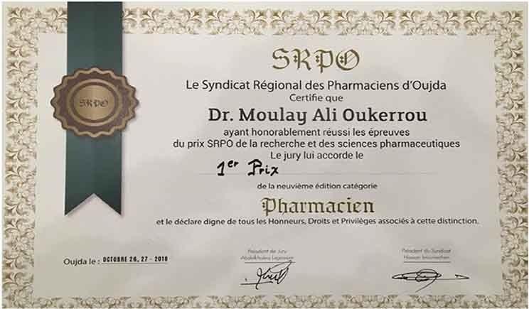 فريق بحث جامعة السلطان مولاي سليمان كلية العلوم والتقنيات بني ملال يفوز بالجائزة الأولى في المسابقة الوطنية للعلوم والبحوث الصيدلانية Personalized Items