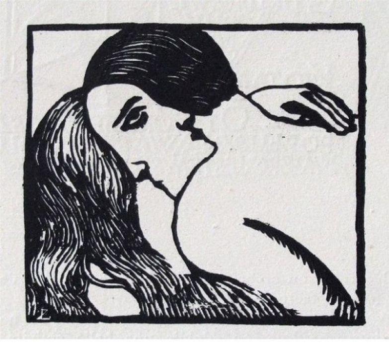 Картинка иллюзия с девушкой