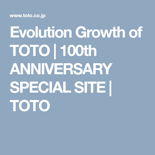 Evolution Growth of TOTO | 100th ANNIVERSARY SPECIAL SITE | TOTO ...