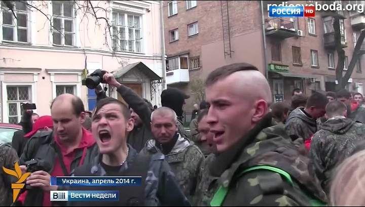 Вести.Ru: Пощечина демократии: на Украине нацизм становится госидеологией