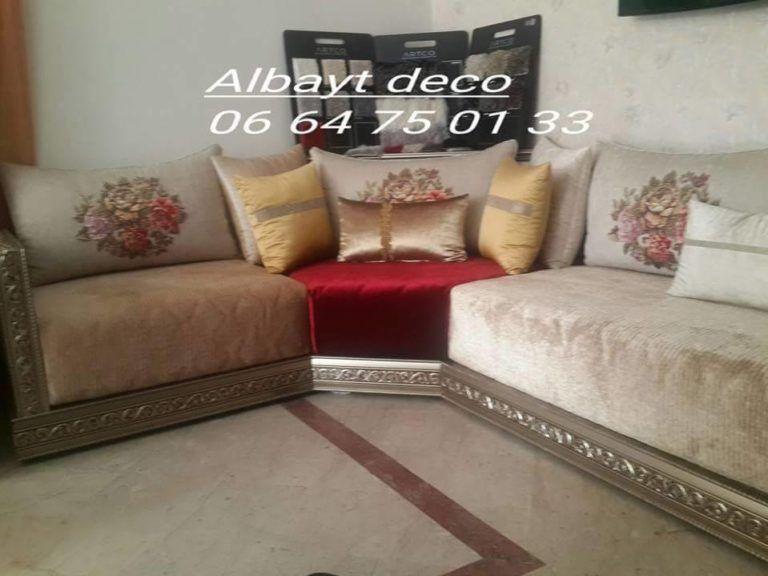 Salon marocain - salon marocain design - salon beige - deco ...
