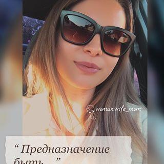 Женский блог • Харьков (@woman.wife_mom) • Фото и видео в Instagram