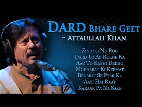 attaullah khan songs mp3 free download bewafa sanam