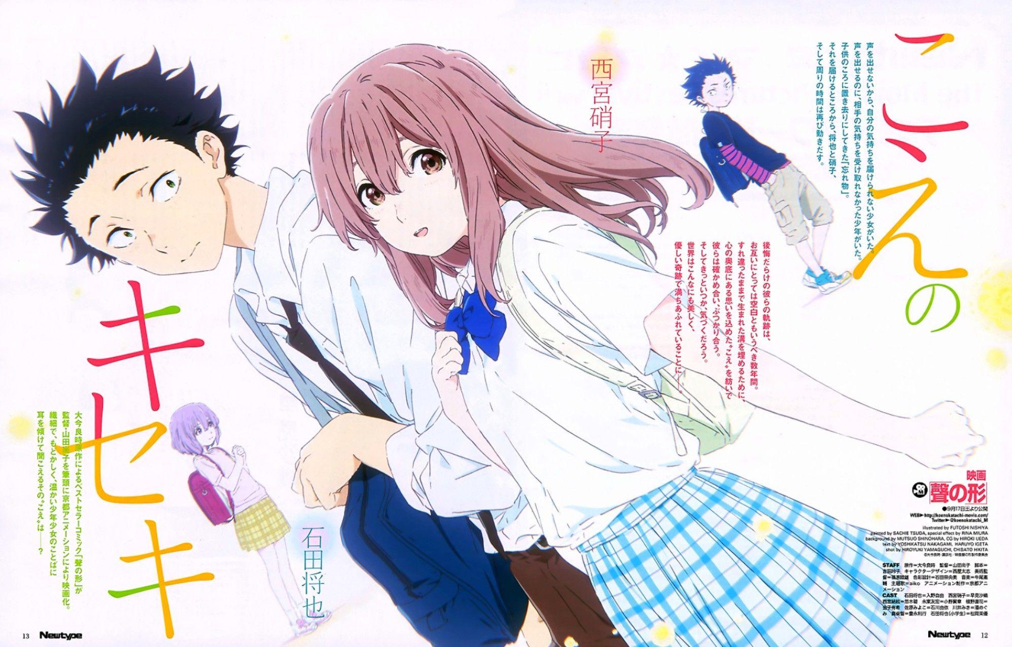 A Silent Voice / Koe no Katachi Animasi, Poster, Gambar