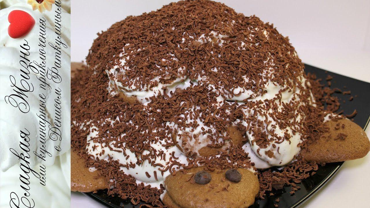 торт черепаха самый простой рецепт с фото нескольких цветов маникюре