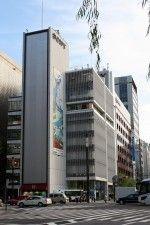 Tokyo Ginza, Sony Building (Yoshinobu Ashihara, 1966)