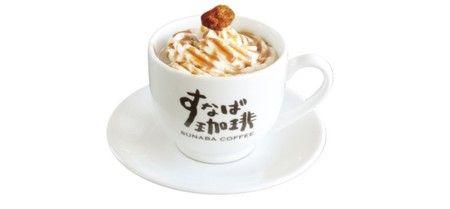 鳥取のスタバ「すなば珈琲」が東京初出店!自虐的キャンペーンが笑える -