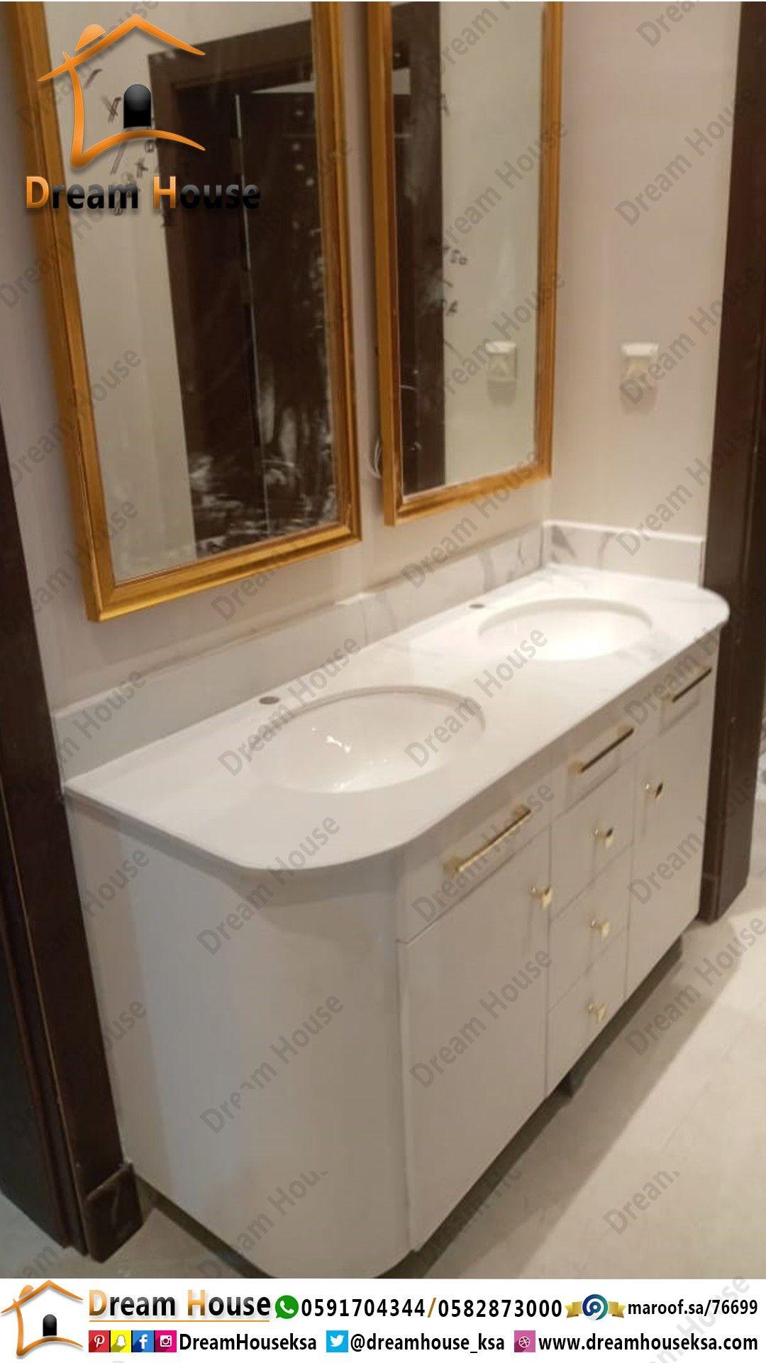 مغاسل راقية من الرخام الطبيعي بألوان متعددة وأشكال مختلفة In 2021 Home Room Design House Rooms Corner Bathtub