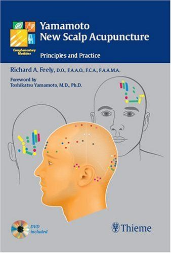 Yamamoto New Scalp Acupuncture: Principles and Practice - http://www.healthbooksshop.com/yamamoto-new-scalp-acupuncture-principles-and-practice/