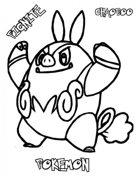 Pokemon Pignite Coloring Pages