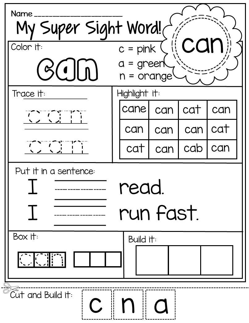 worksheet Create Tracing Worksheets my super sight words worksheets preprimer cut and paste words