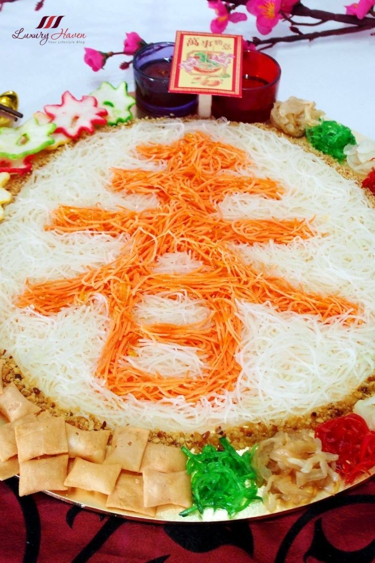 Chinese Spring Festival Jellyfish YuSheng Recipe ( 中国春节