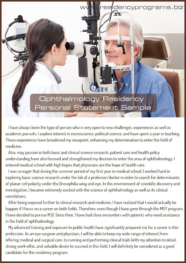 HelpWithOphthalmologyResidencyPersonalStatement  Residency