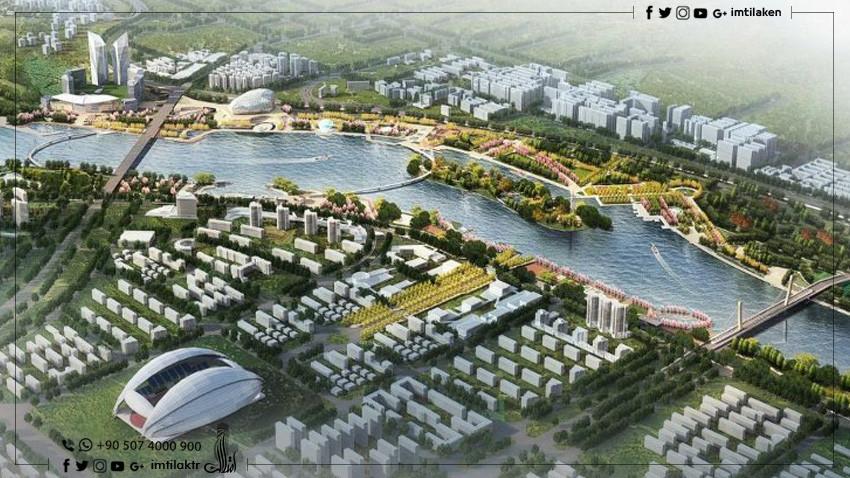 قناة اسطنبول المائية الجديدة مشروع تركي استراتيجي Dolores Park Istanbul Park