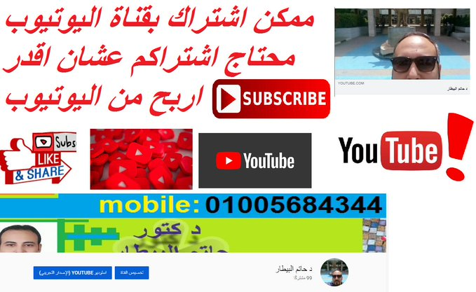 Top 5 Green Screen Animated Subscribe Button By Technical Roman Youtube Youtube Banner Backgrounds Youtube Logo Youtube Banner Design